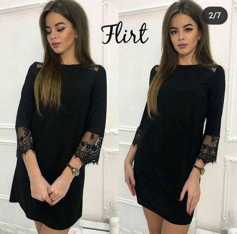 платье черного цвета новое