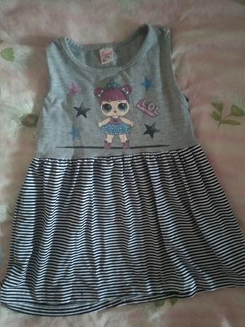Літня сукня з Lol