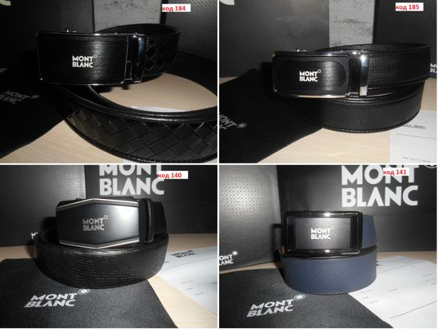 Мужской Ремень пояс Mont Blanc, кожа, Италия, Оригинал 4 модели