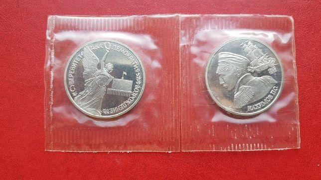 2 юбилейные монеты России (ПРУФ)