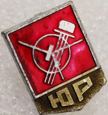 Значок Юнный радист СССР радио телеграф ключ морзе радиопередатчик