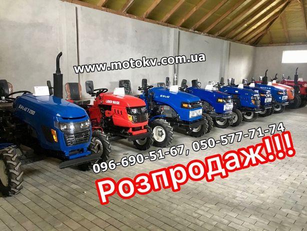 Розпродаж мототракторів!!! Форте Лідер Зубр ДТЗ БУЛАТ DW SHIFENG Т-25
