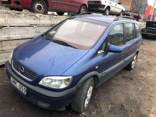 Розборка Опель Зафіра Opel Zafira 2002р.2.0диз.