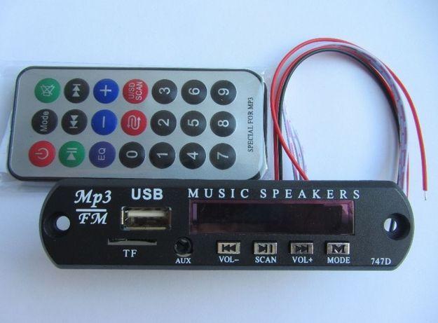 Модуль mp3 usb в авто