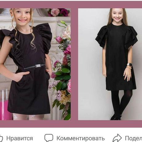 Школьное платье сарафан . Дизайнерский пошив.