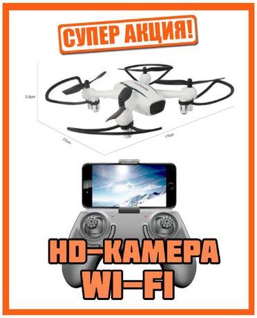 H816HW Дрон Helicute Квадрокоптер Коптер HD камера WiF FPV 2,4 Р/у Tc6