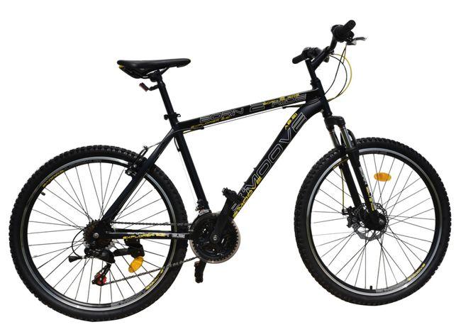 Skradziono rower górski s'moove Explorer