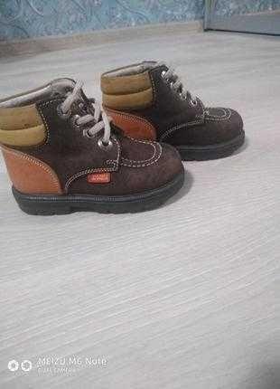 ортопедические ботинки, демисезонные ботинки, осенние ботинки