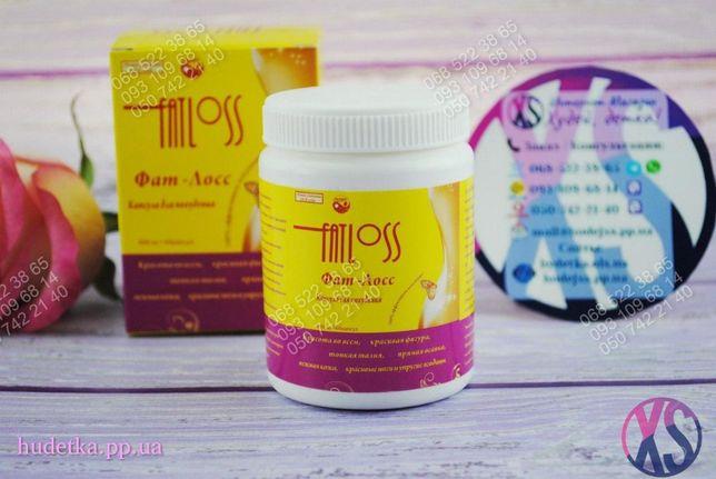 Фат лосс мощнейший препарат для похудения fat loss 10 капсул Фатлосс