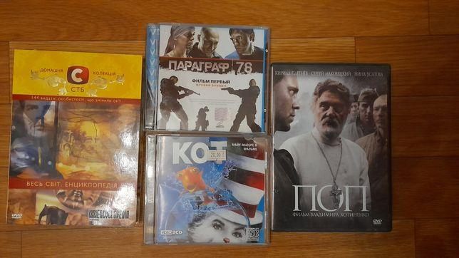 Отдам CD/DVD диски в дар