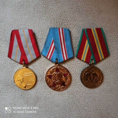 "Ювілейні медалі ""50, 60, 70 лет вооруженных сил"""