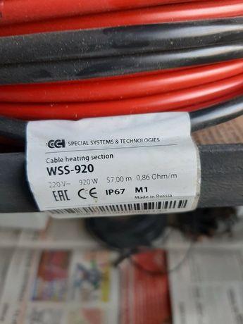 Тёплый пол двухжильный кабельWarmstad WSS-920