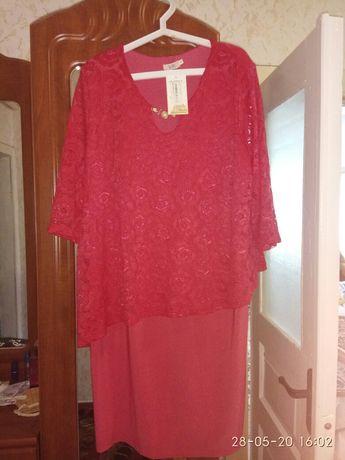 Платье нарядное 60 размер