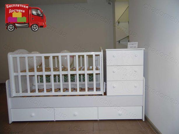 Кровать Колыбель Трансформер 6в1 с комодом с ящиками от 0 до 18лет