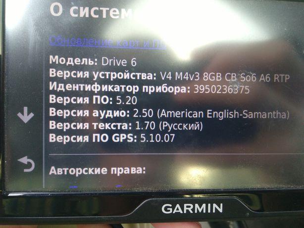 Навигатор Garmin Drive 6 LM