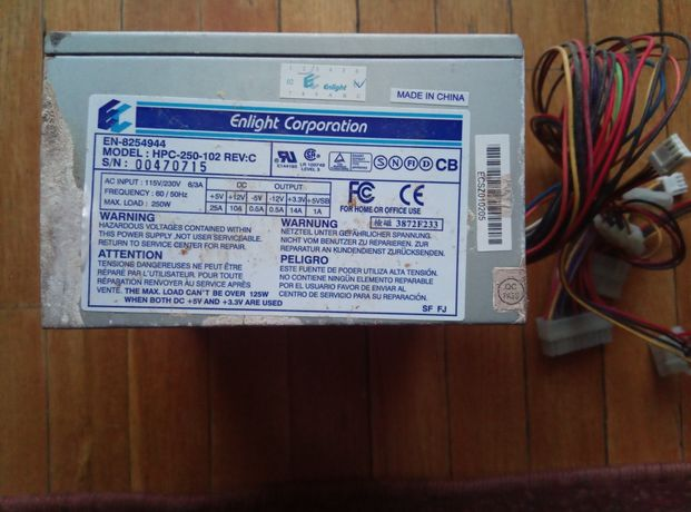 Zasilacz ATX Enlight Corporation HPC-250-102