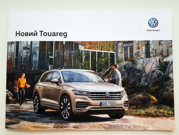 Рекламный каталог журнал автомобиля Volkswagen Touareg 2020
