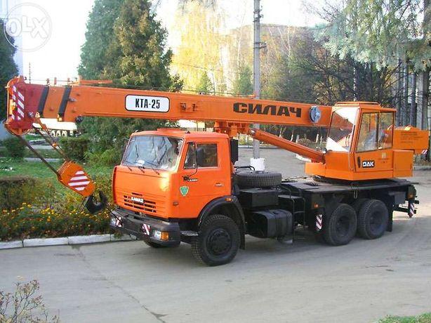 Послуги автокран 25 тн ( стріла 22 м ) кран