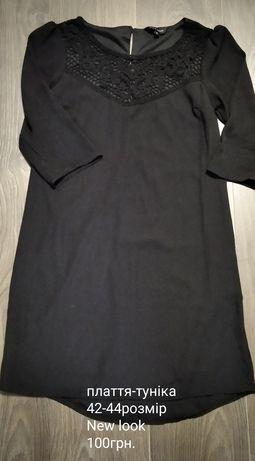Плаття-туніка New Look
