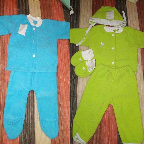 Дитячі костюмчики з начосом/Детские костюмчики. Размер 63 и 68