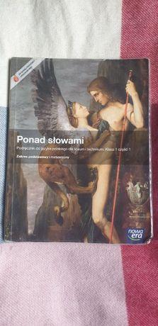 Ponad słowami podręcznik klasa 1 część 1 j polski