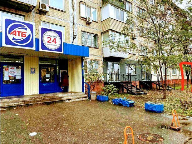 Возле большого АТБ. 44кв.м.  ул. Курнатовского 11.