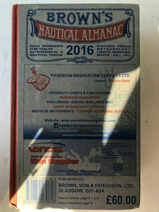 Brown's Nautical Almanac 2016 Измаил - изображение 1