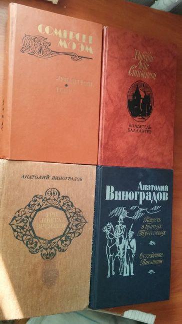 продам книги С.Моэм. Р.Л. Стивен, А.Виноградов