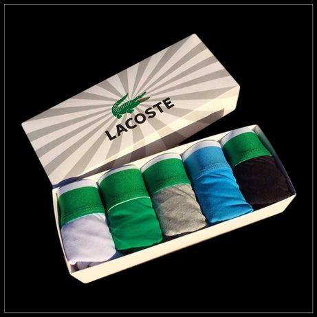 Подарочный набор мужских трусов Lacoste 3-5 шт Производство Египет