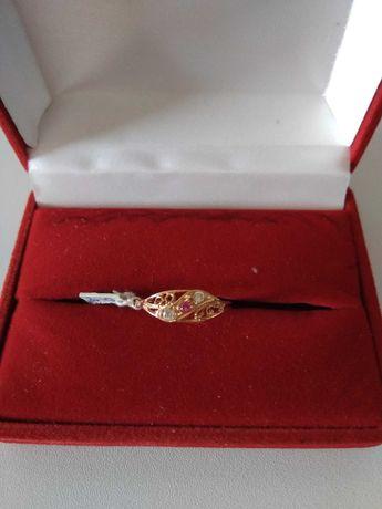 Nowy złoty pierścionek, r. ok 12