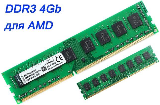 Оперативна память ddr2 ddr3