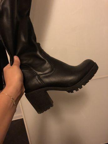 Mega długie nowe czarne buty skórzane
