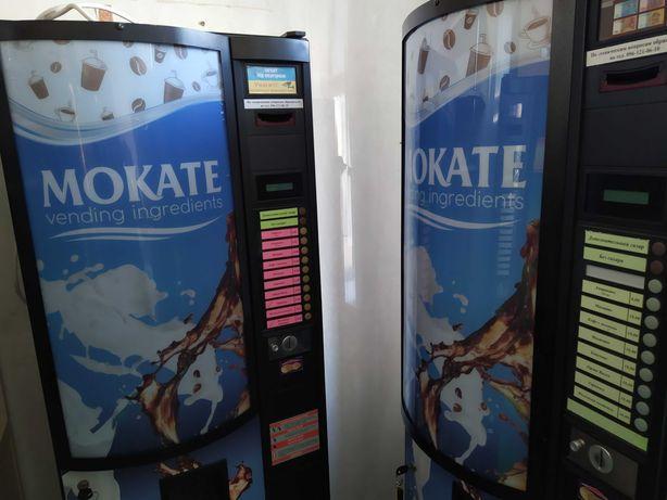 Продам Кофейные автоматы МК-01, МК-02