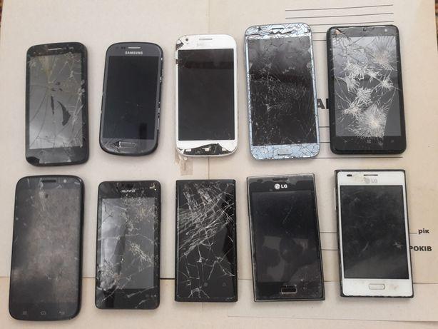 Бу телефони на запчастини
