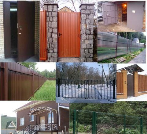 Технические двери решетки ворота, тамбурные , навесы
