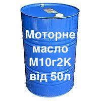 Моторне масло М10г2К