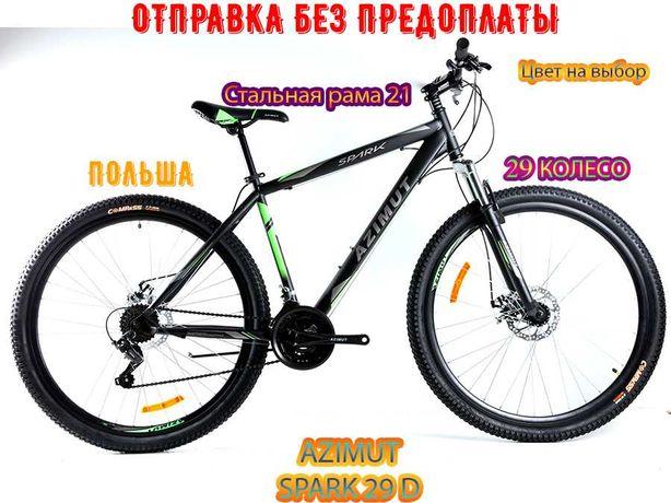 Горный Велосипед Azimut Spark 29 Рама 19 D Черно - Зеленый