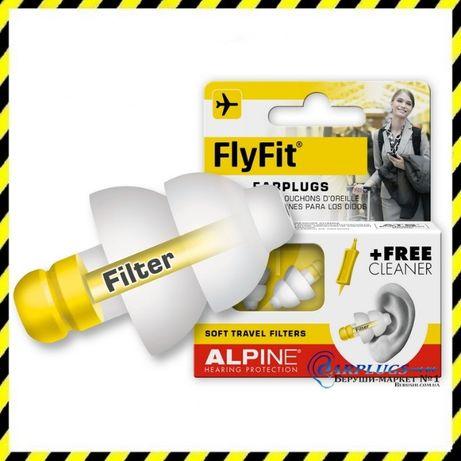 Беруши для полетов Alpine FlyFit + Подарок. Вкладыши для самолета!