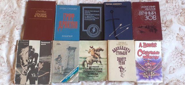 Книги: Волков, Стендаль, Сенкевич и другие
