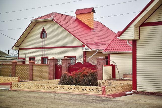 Монтаж даху покрівельні роботи покрівля дах металочерепиця майстри