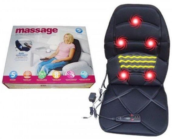 Массажная накидка на кресло Massage Seat Topper 5 вибрационная для дом