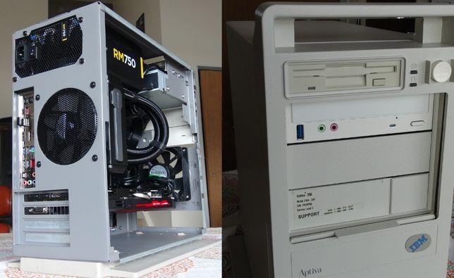 Модернизация (усиление) старых персональных компьютеров в Ужгороде