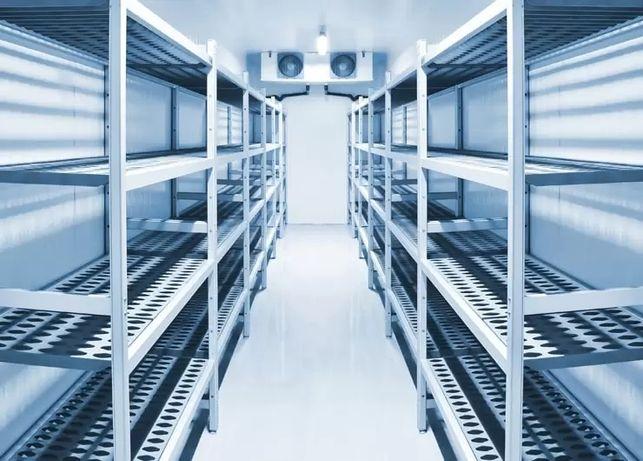 Chłodnictwo Klimatyzacja Montaż Serwis