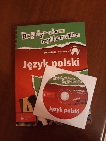 Repetytorium maturalne język polski, PWN