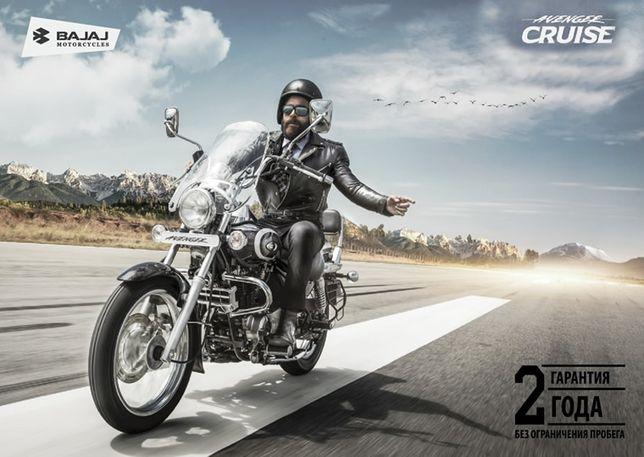 Мотоцикл Bajaj Avenger 220 Cruise Street Индия Kawasaki Eliminator