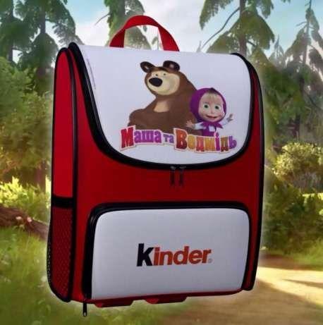 Новый рюкзак Маша и Медведь от Киндер (кіндер)