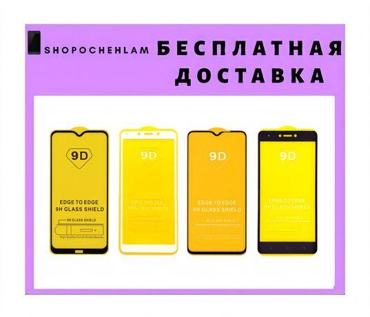 Защитное стекло 9D для Xiaomi Mi 9T SE LITE Redmi Note 5 6 7 8T 9 Pro
