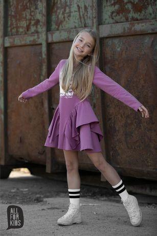 Sukienka All for Kids r. 104-158