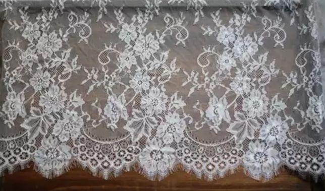 Кружево 3 метра 550 гр Отрез кружева под индивидуальный пошив свадебны