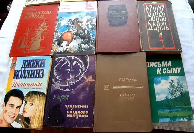 Книги от 25 грн.